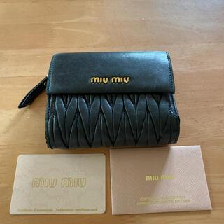 ミュウミュウ(miumiu)のmiumiu♡二つ折財布(財布)