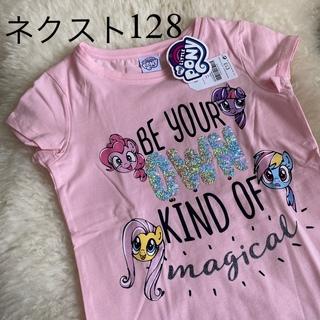 NEXT - 新品 タグ付き ネクスト マイリトルポニー Tシャツ 女の子 〜130 トップス