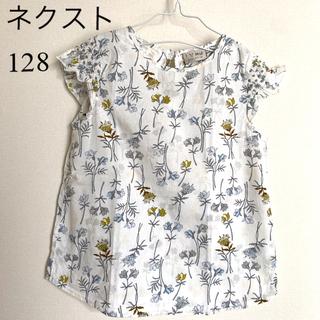 ネクスト(NEXT)のネクスト 袖なし ブラウス 女の子 120 130 トップス(Tシャツ/カットソー)