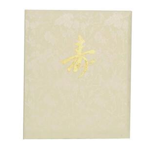 ハクバ(HAKUBA)の高級婚礼用台紙(写真額縁)