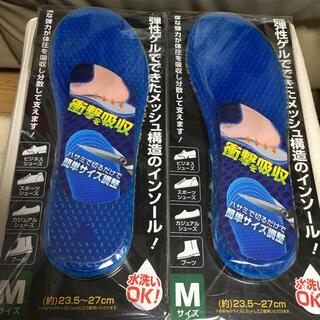 ウルトラフレックス 靴の中敷 Mサイズ 2足セット 衝撃吸収 足裏痛軽減 (フットケア)