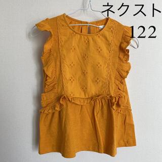 ネクスト(NEXT)のネクスト 袖なし ブラウス 女の子 120 トップス タンクトップ 春夏(Tシャツ/カットソー)