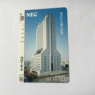 タクシーカード NEC本社竣工記念(その他)