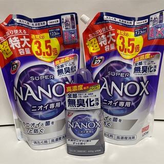 ライオン(LION)のスーパーナノックス ニオイ専用 本体400g 詰め替え用1230g×2袋セット(洗剤/柔軟剤)