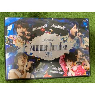 Sexy Zone - Johnnys' Summer Paradise 2016 Blu-ray