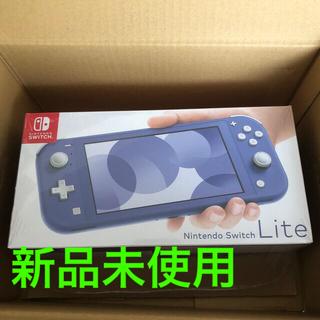 ニンテンドースイッチ(Nintendo Switch)のNintendo Switch NINTENDO SWITCH LITE ブルー(家庭用ゲーム機本体)