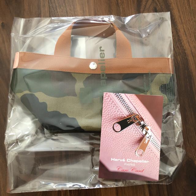 Herve Chapelier(エルベシャプリエ)のはっちゃん様専用 エルベシャプリエ 立川高島屋限定 新品未使用 レディースのバッグ(ハンドバッグ)の商品写真