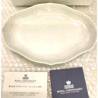 ROYAL COPENHAGEN - ロイヤルコペンハーゲン 大皿 未使用 陶器 磁器白磁 箱付 Copenhagen