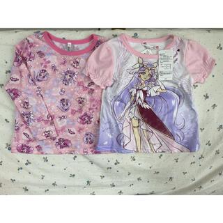 バンダイ(BANDAI)の新品 ヒーリングっどプリキュア パジャマ 100cm(パジャマ)