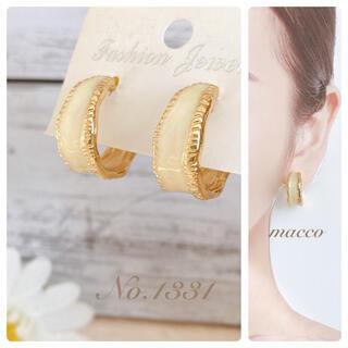No.1331 ハンドメイドピアス handmade pierce