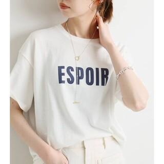 IENA - IENA【イエナ】☆《追加》ESPOIR Tシャツ 新品ホワイトA
