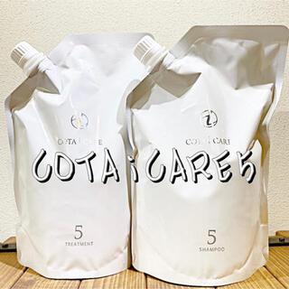 COTA I CARE - COTA i CARE コタ シャンプー・トリートメント5セット 750ml