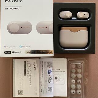 SONY - SONY ワイヤレスイヤホン コード以外の付属品アリ! WF-1000XM3