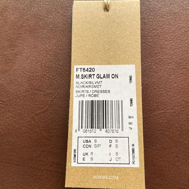adidas(アディダス)のアディダステニスウエア 美品 スポーツ/アウトドアのテニス(ウェア)の商品写真