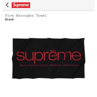 シュプリーム(Supreme)の新品 supreme Five Boroughs Towel(その他)