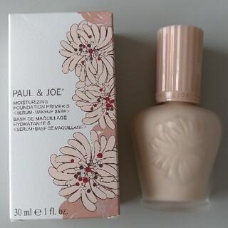 ポールアンドジョー(PAUL & JOE)のポール&ジョー モイスチュアライジングファンデーションプライマーS 01♡(化粧下地)