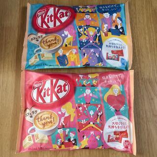 Nestle - 【限定品】ネスレ キットカット ミニ   カフェラテ味 2袋