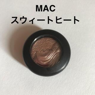 MAC - MAC スウィートヒート