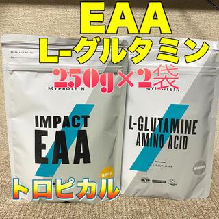 マイプロテイン(MYPROTEIN)のマイプロテイン  EAA  250g トロピカル味&L-グルタミン 250g(アミノ酸)