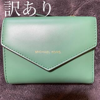 マイケルコース(Michael Kors)のマイケルコース  折り財布(財布)