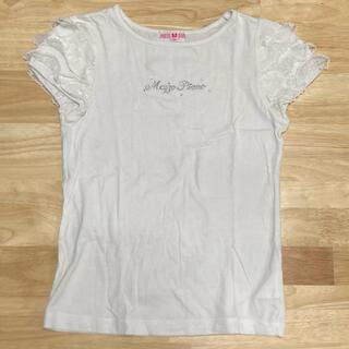 mezzo piano - Mai様専用 mezzo piano   ホワイトTシャツ 130