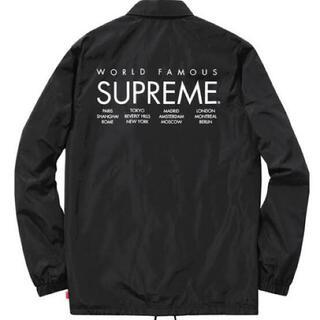 シュプリーム(Supreme)のSupreme International Coaches Jacket(ナイロンジャケット)