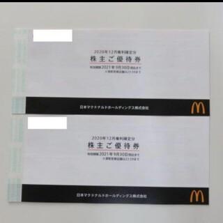 マクドナルド株主優待券 2冊 12シート(12セット)(フード/ドリンク券)