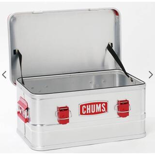 CHUMS - チャムス アルミ 収納 コンテナ 未使用 未開封 キャンプに