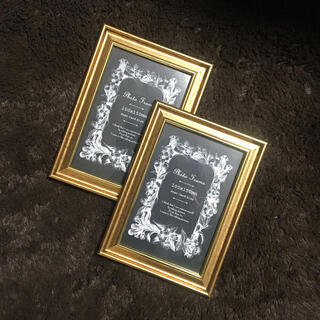 フォトフレーム ゴールド 金属フレーム ガラス保護板 アンティーク調(フォトフレーム)