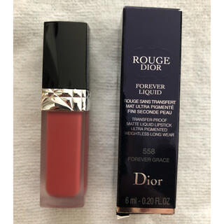 ディオール(Dior)のルージュ ディオール フォーエヴァーリキッド 558(口紅)