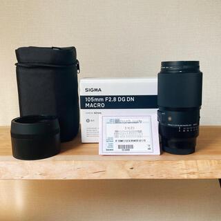 SIGMA - SIGMA 105mm F2.8 DG DN MACRO Art 美品