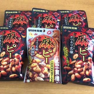 ユーハミカクトウ(UHA味覚糖)のUHA味覚糖 麻ピー カリカリ花椒          おつまみ(菓子/デザート)