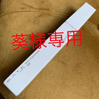 ケイト ラッシュマキシマイザーHP EX-1(7.4g)(マスカラ下地/トップコート)