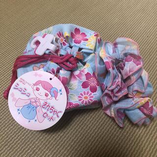 ニシマツヤ(西松屋)の西松屋 巾着、シュシュセット! 新品未使用(その他)