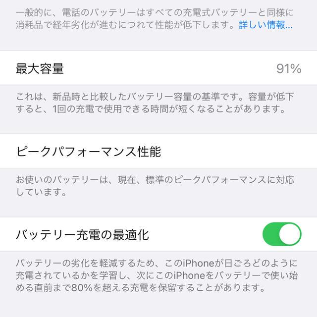 Apple(アップル)の☆美品・おまけ付き☆iPhone XS MAX 256GB SIMフリー スマホ/家電/カメラのスマートフォン/携帯電話(スマートフォン本体)の商品写真