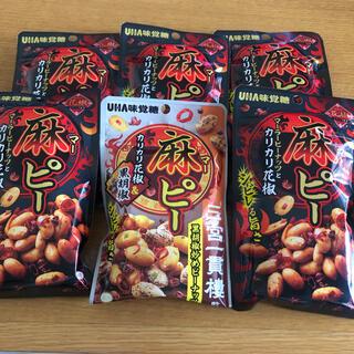 ユーハミカクトウ(UHA味覚糖)のUHA味覚糖 麻ピー おつまみ         カリカリ花椒(菓子/デザート)