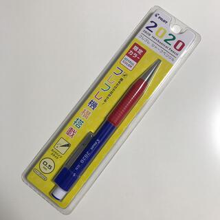 パイロット(PILOT)の新品 替芯おまけ付 PILOT  フレフレシャープペンシル 0.5mm(ペン/マーカー)
