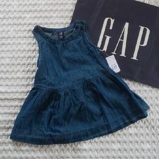 ベビーギャップ(babyGAP)の新品 GAP デニム ワンピース 80(ワンピース)