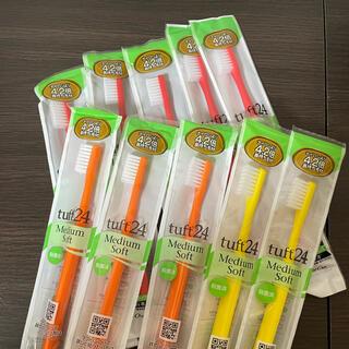 tuft24  10本(歯ブラシ/デンタルフロス)