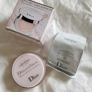 Dior - 新品ディオール カプチュール ドリームスキン モイスト クッション000