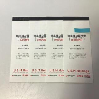 ユナイテッドスーパーマーケット株主優待12,000円分