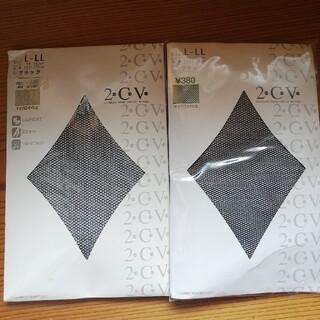 2CV メッシュ ストッキング 網タイツ