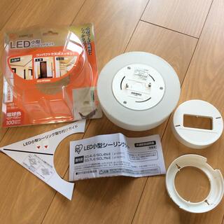 アイリスオーヤマ(アイリスオーヤマ)のLED 小型 シーリングライト アイリスオーヤマ(天井照明)