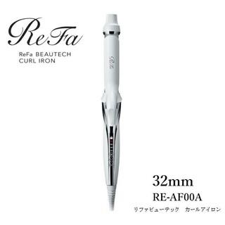 ReFa - リファ ReFa カールアイロン 32mm