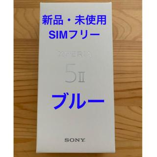 エクスペリア(Xperia)のXperia 5 II SOG02 SIMフリー ブルー(スマートフォン本体)