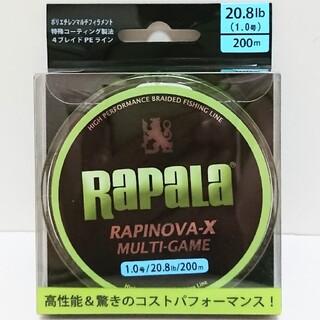 No.342【新品】PEライン 1号 200m ラピノヴァX マルチゲーム(釣り糸/ライン)