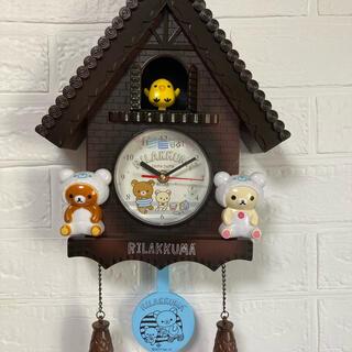 リラックマ 壁時計