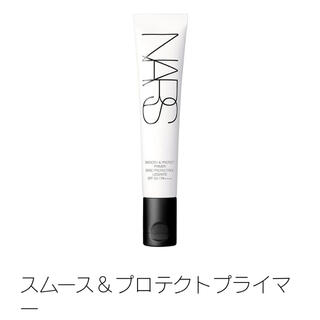 NARS - NARS スムース&プロテクトプライマー