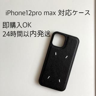 iPhone pro max ケース レザー(iPhoneケース)