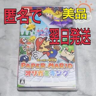 Nintendo Switch - 任天堂 Nintendo Switch ペーパーマリオ オリガミキング